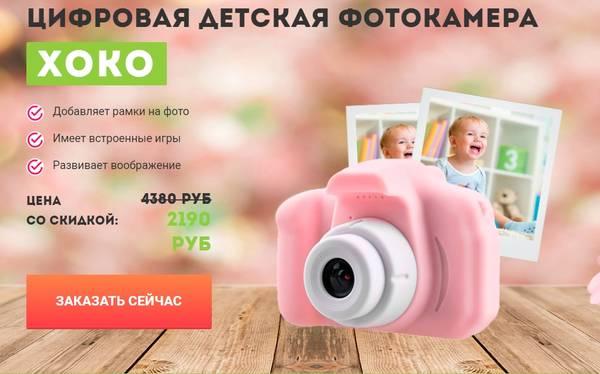http://forumupload.ru/uploads/0012/b6/ff/2/t24191.jpg