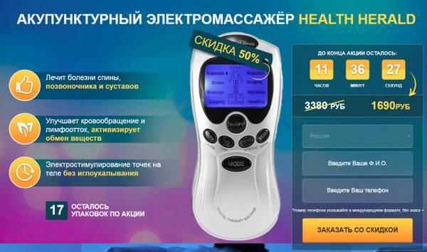 http://forumupload.ru/uploads/0012/b6/ff/2/t28985.jpg