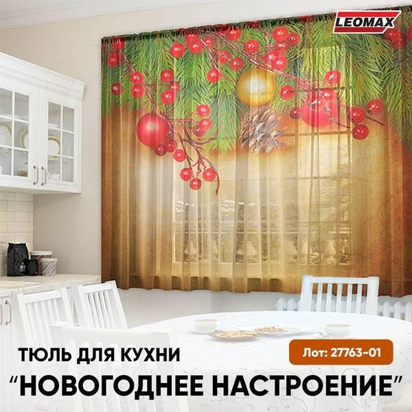 http://forumupload.ru/uploads/0012/b6/ff/2/t34891.jpg