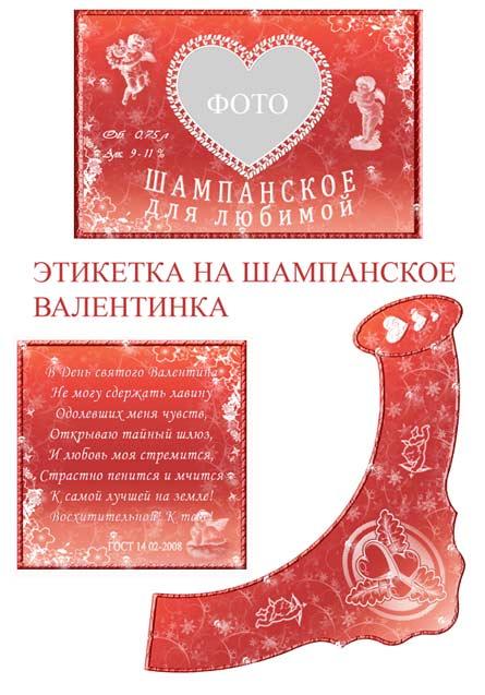 http://forumupload.ru/uploads/0012/b6/ff/2/t35172.jpg