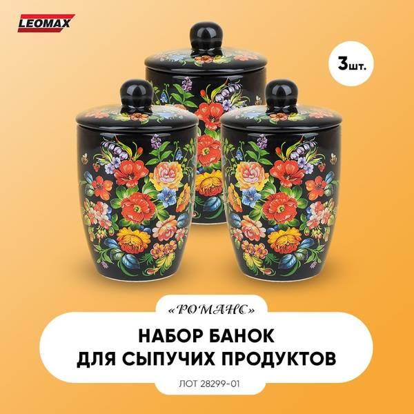 http://forumupload.ru/uploads/0012/b6/ff/2/t42336.jpg