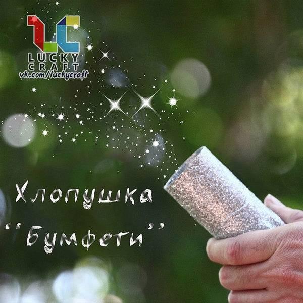 http://forumupload.ru/uploads/0012/b6/ff/2/t45397.jpg