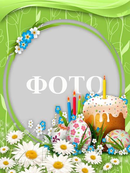 http://forumupload.ru/uploads/0012/b6/ff/2/t48983.jpg