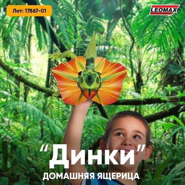 http://forumupload.ru/uploads/0012/b6/ff/2/t59277.jpg