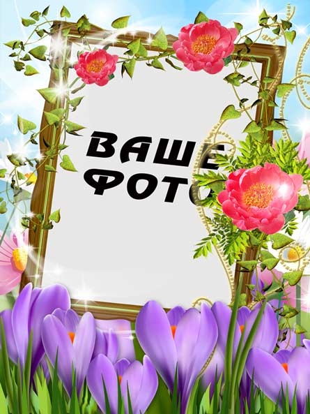 http://forumupload.ru/uploads/0012/b6/ff/2/t61265.jpg