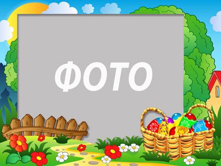 http://forumupload.ru/uploads/0012/b6/ff/2/t65990.jpg