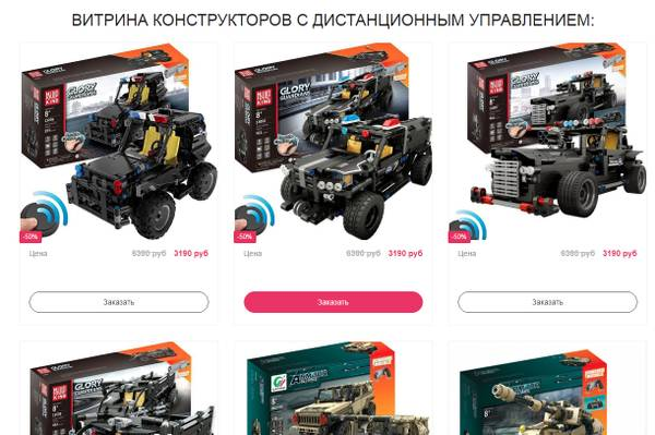 http://forumupload.ru/uploads/0012/b6/ff/2/t70708.jpg