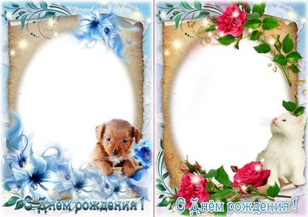 http://forumupload.ru/uploads/0012/b6/ff/2/t70819.jpg