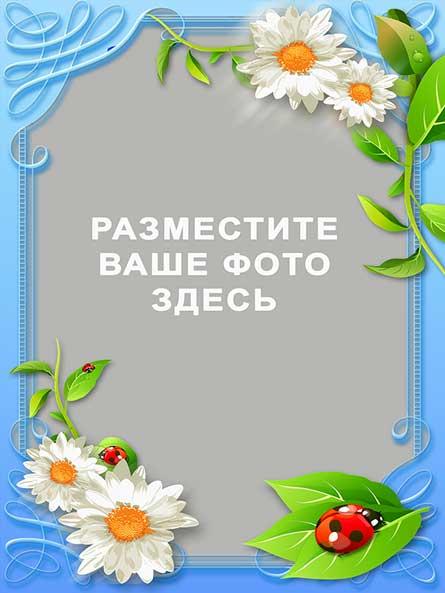 http://forumupload.ru/uploads/0012/b6/ff/2/t75089.jpg
