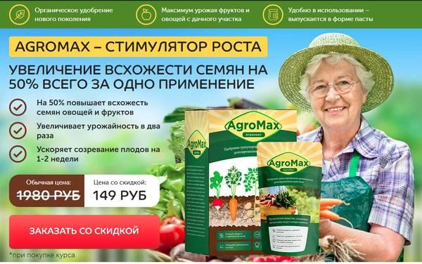 http://forumupload.ru/uploads/0012/b6/ff/2/t79399.jpg