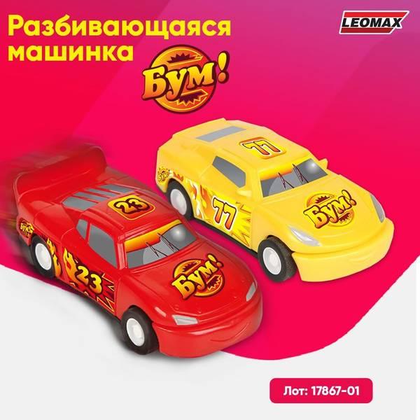 http://forumupload.ru/uploads/0012/b6/ff/2/t91931.jpg