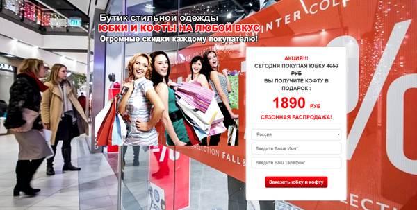 http://forumupload.ru/uploads/0012/b6/ff/2/t958136.jpg