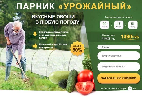 http://forumupload.ru/uploads/0012/b6/ff/2/t97538.jpg