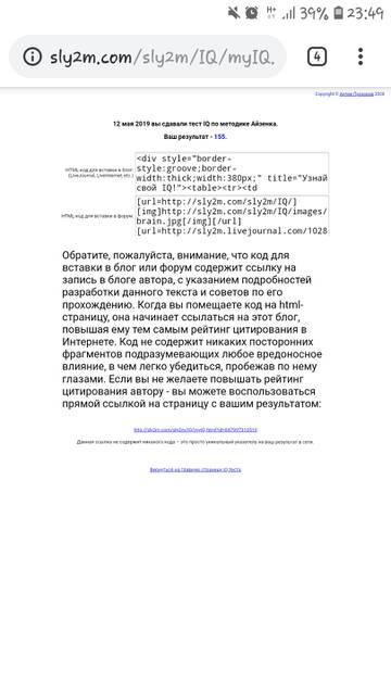 http://forumupload.ru/uploads/0012/bc/2a/1044/t251155.jpg