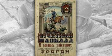 http://forumupload.ru/uploads/0012/c8/8c/6/t24073.jpg