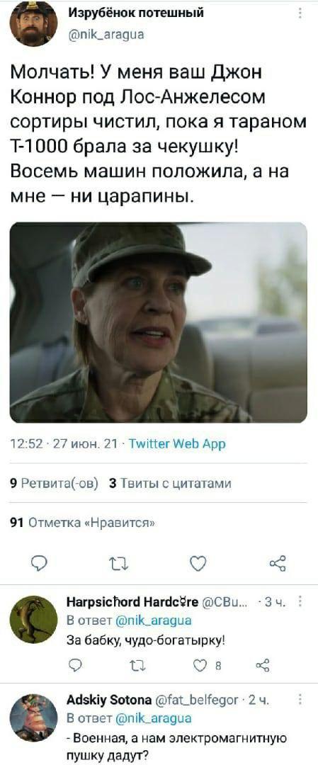 http://forumupload.ru/uploads/0012/c8/8c/9/t162786.jpg