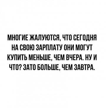 http://forumupload.ru/uploads/0012/c8/8c/9/t320516.jpg