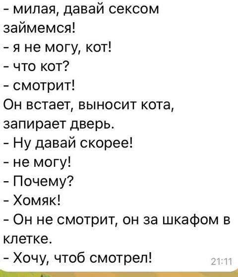 http://forumupload.ru/uploads/0012/c8/8c/9/t50650.jpg