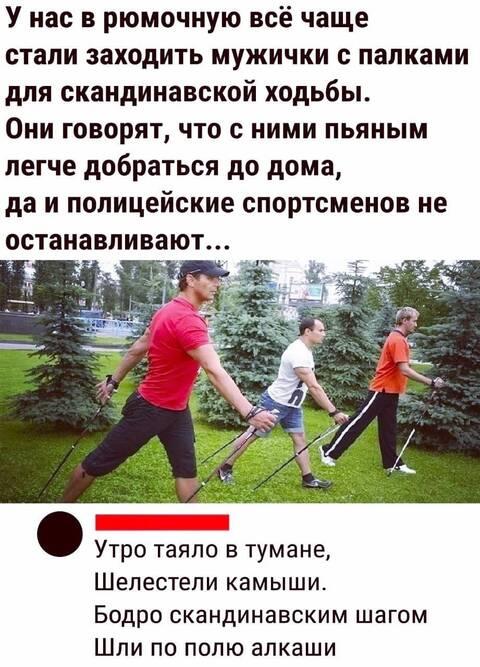 http://forumupload.ru/uploads/0012/c8/8c/9/t581140.jpg