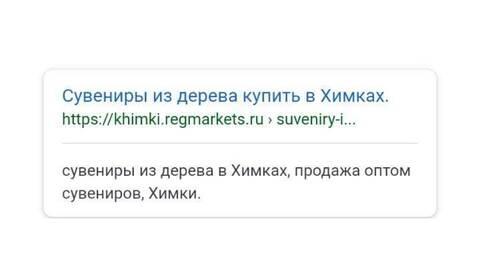 http://forumupload.ru/uploads/0012/c8/8c/9/t615898.jpg
