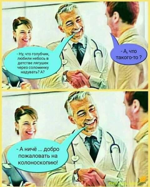 http://forumupload.ru/uploads/0012/c8/8c/9/t699032.jpg