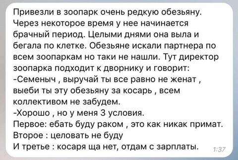 http://forumupload.ru/uploads/0012/c8/8c/9/t77895.jpg