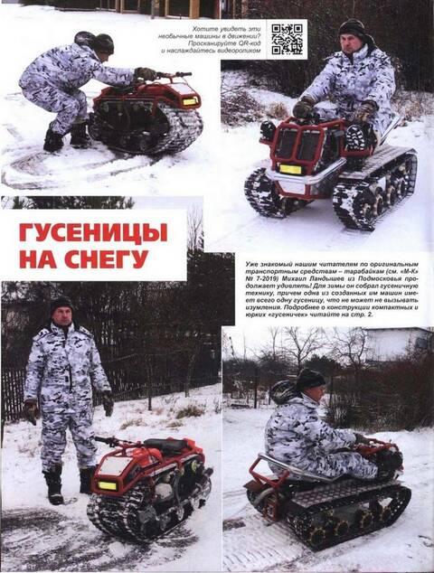 http://forumupload.ru/uploads/0012/c8/8c/9/t822875.jpg