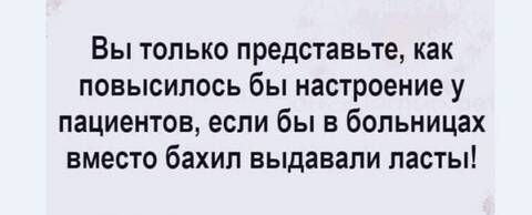 http://forumupload.ru/uploads/0012/c8/8c/9/t850847.jpg
