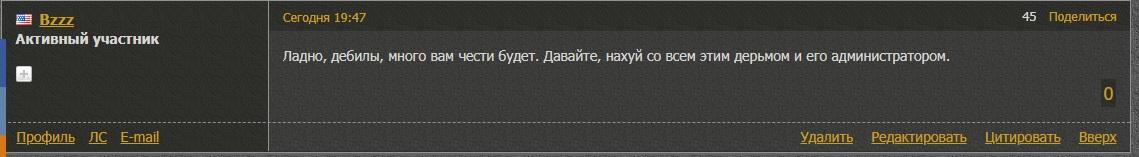 http://forumupload.ru/uploads/0012/d6/0d/11/327209.jpg
