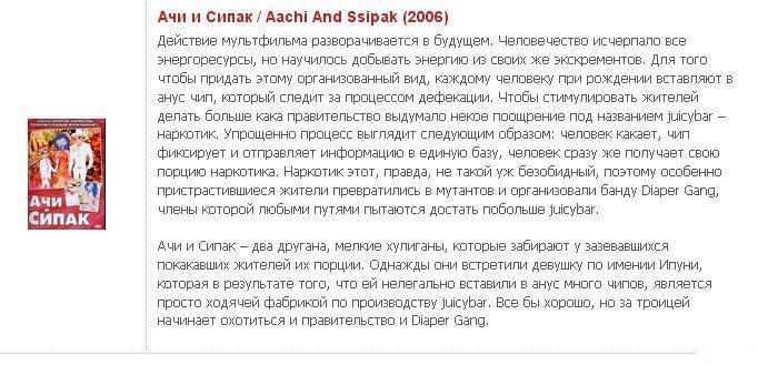 http://forumupload.ru/uploads/0012/d6/0d/11/540036.jpg