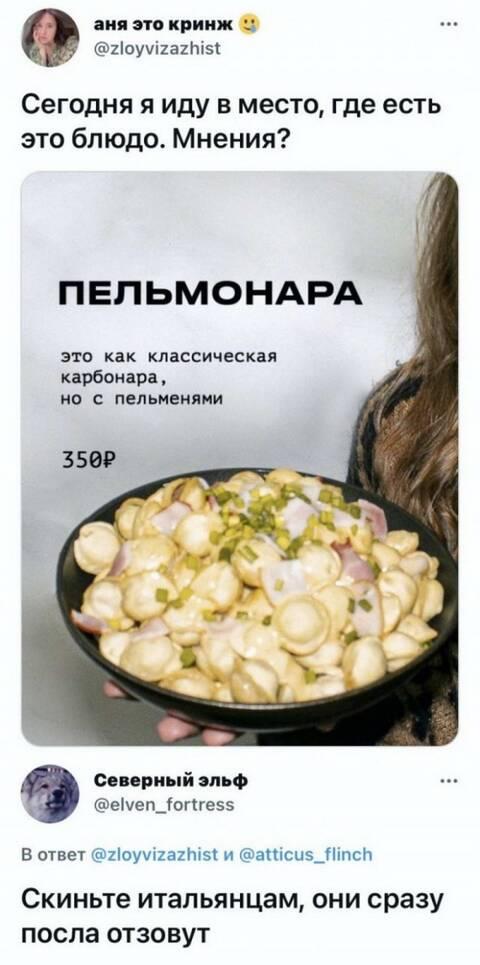 http://forumupload.ru/uploads/0012/d6/0d/11/t174120.jpg
