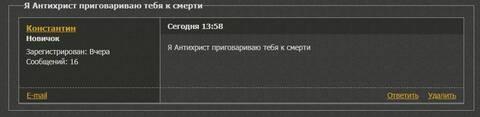 http://forumupload.ru/uploads/0012/d6/0d/11/t693069.jpg
