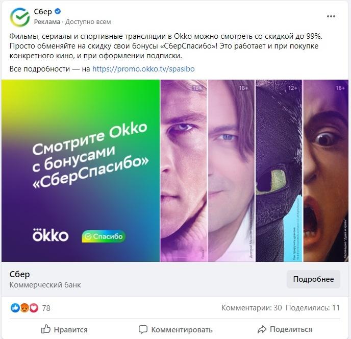 http://forumupload.ru/uploads/0012/d6/0d/1104/374446.jpg