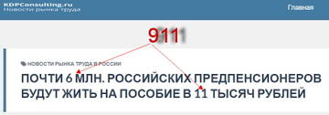 http://forumupload.ru/uploads/0012/d6/0d/1104/t91500.jpg