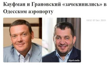 http://forumupload.ru/uploads/0012/d6/0d/1121/t102105.jpg