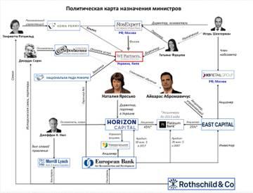 http://forumupload.ru/uploads/0012/d6/0d/1121/t109780.jpg