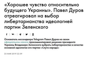 http://forumupload.ru/uploads/0012/d6/0d/1121/t121723.jpg