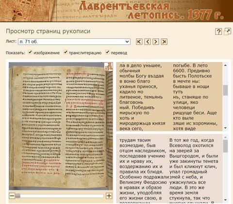 http://forumupload.ru/uploads/0012/d6/0d/1121/t135301.jpg