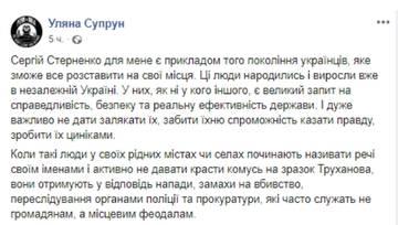 http://forumupload.ru/uploads/0012/d6/0d/1121/t138401.jpg