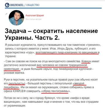 https://forumupload.ru/uploads/0012/d6/0d/1121/t156106.jpg
