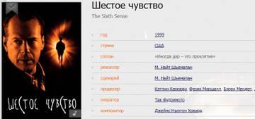 http://forumupload.ru/uploads/0012/d6/0d/1121/t172336.jpg