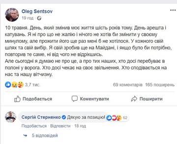 http://forumupload.ru/uploads/0012/d6/0d/1121/t178759.jpg