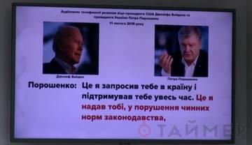 http://forumupload.ru/uploads/0012/d6/0d/1121/t192797.jpg