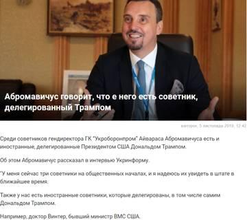 http://forumupload.ru/uploads/0012/d6/0d/1121/t196371.jpg