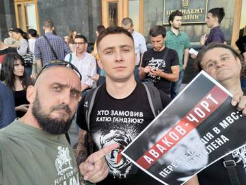 http://forumupload.ru/uploads/0012/d6/0d/1121/t238355.jpg