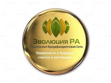http://forumupload.ru/uploads/0012/d6/0d/1121/t292653.jpg