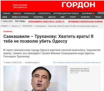 http://forumupload.ru/uploads/0012/d6/0d/1121/t371469.jpg