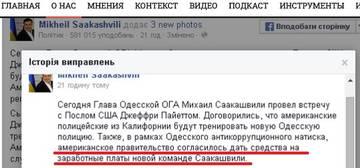http://forumupload.ru/uploads/0012/d6/0d/1121/t389278.jpg