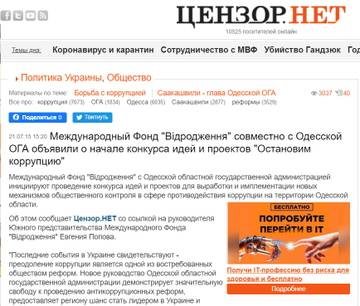 http://forumupload.ru/uploads/0012/d6/0d/1121/t407387.jpg
