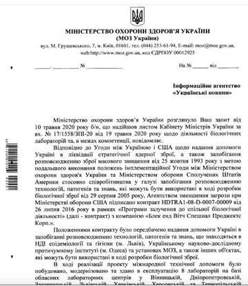 http://forumupload.ru/uploads/0012/d6/0d/1121/t410579.jpg